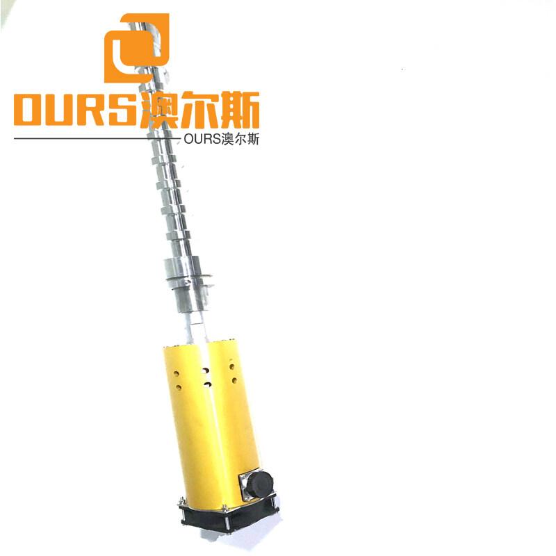 1500W 20KHZ Industrial Design Ultrasonic Material Dispenser Ultrasonic Reactor Supplier