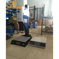 ultrasonic welding plastic energy director 2000w ultrasonic plastic welding equipment