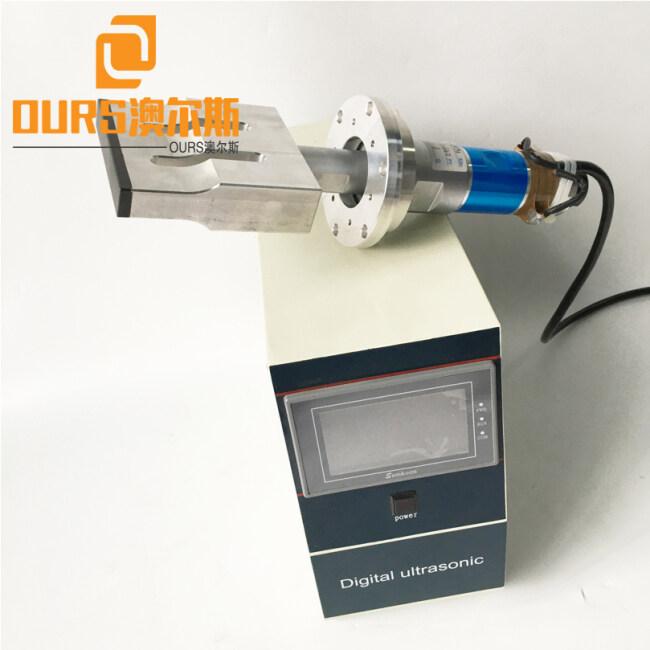 20KHZ 2000W Ultrasound Welding Generator for Ultrasonic Non Woven Welding Machine