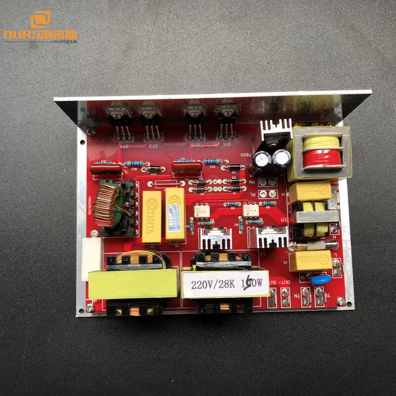 200W-600W Ultrasonic Generator PCB Ultrasonic Cleaner parts