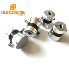 Wholesales 200Khz Piezoelectric Vibration Transducer Industrial Cleaning Ceramic Transducer 20W