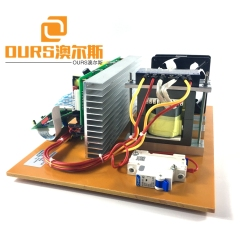 28KHZ/40KHZ 3000W High Power Ultrasonic Cleaning Transducer Circuit Boards With Display For Cleaning Machine