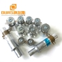33K/80K/135K 60W Multi Frequency Industrial Ultrasonic Cleaning Transducer For Cleaning Metal Workpieces