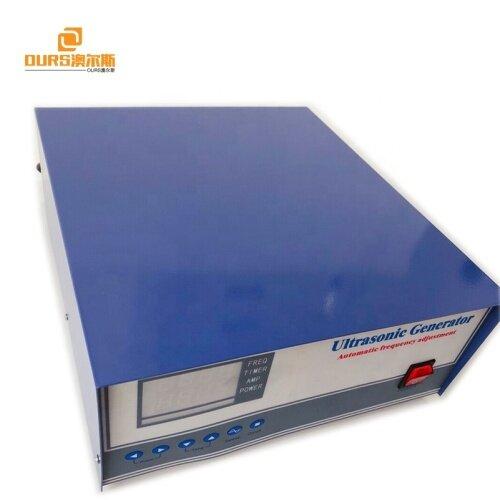 25KHz/45KHz/80KHz Multi-Frequency Ultrasonic Generator for ultrasonic cleaning machine