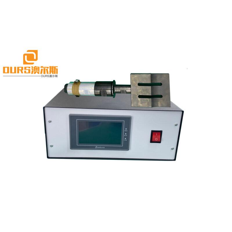 20khz Piezo Ceramic Ultrasonic Frequency Generator For Welding Machine 2000w