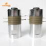 28KHz 600W Ultrasonic Transducer for Ultrasonic Welding Machine, Ultrasonic Welding Transducer