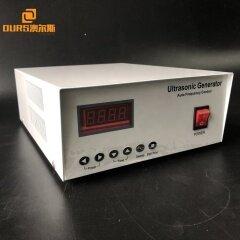 Ultrasonic Algae Prevent Sensor Ultrasound Pond Algae Killer 28KHZ 100W As Environmental Protection Water Treatment Device
