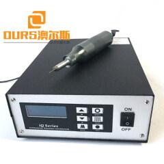 Ultrasound Ultrasonic foam board cutting machine NON laser cutter