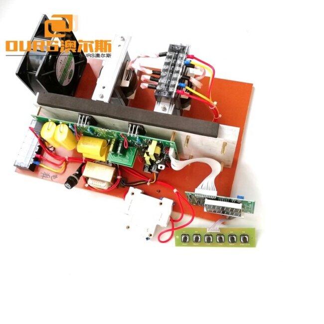 1000W 230V Cheap Ultrasonic Driver Circuit Industrial Generator Ultrasonic Sweep Frequency Generator