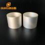 pzt4 pzt5 pzt8 all kinds of piezo ceramic transducer element ultrasound piezoelectric ceramic tube
