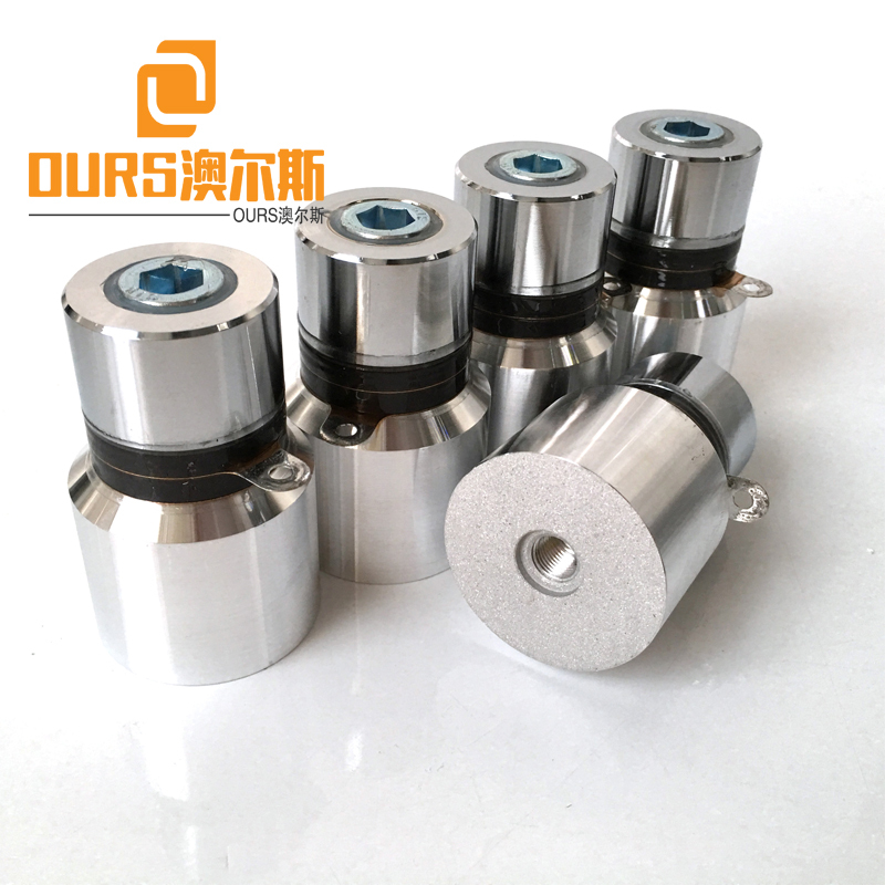 28K 60W Long life Low Frequency High Efficient Ultrasonic Cleaning Transducer For Industry Used Ultrasonic Transducer