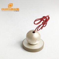 10mm Ultrasonic Piezoelectric Ceramic Sphere