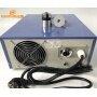50KHZ 1200W High Frequency ultrasonic Generator,50khz piezoelectric ultrasonic generator