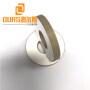 factory made sweeper generator 28KHz/40KHz transducer piezoe ,pzt4 piezo ceramic ring