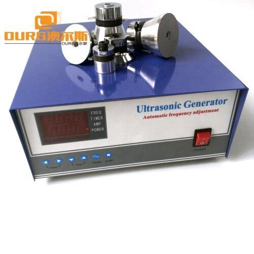1500W Sweep Mode Ultrasonic Generator 20K/28K/33K/40K Adjustable Single Frequency Ultrasonic Generator