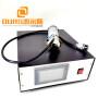 2020 hot sale 2000w 20khz Australia disposable-mask AS4381 ultrasonic welding generator