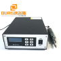 600W ultrasonic vibration cutting for plastic include generator and  transducer and horn and Ultrasonic cutting knife