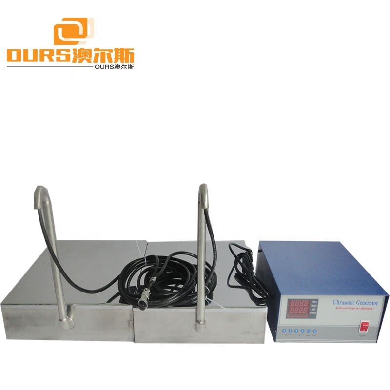 25KHz 40KHz 68KHz Three Frequency / Multi Frequency Immersible Transducer Plates For Ultrasonic Cleaner