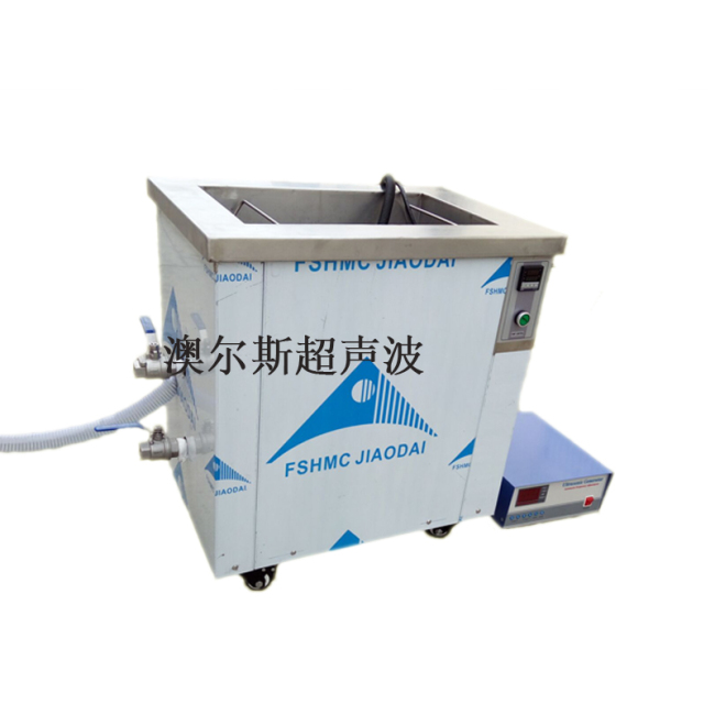 900W large Industrial Ultrasonic Cleaner High Frequency Ultrasonic Generator for Cleaning machine