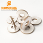 10mmX5mmx2mm Ring Ceramic Piezoelectric Components For Cleaning Teeth,PZT8 Material