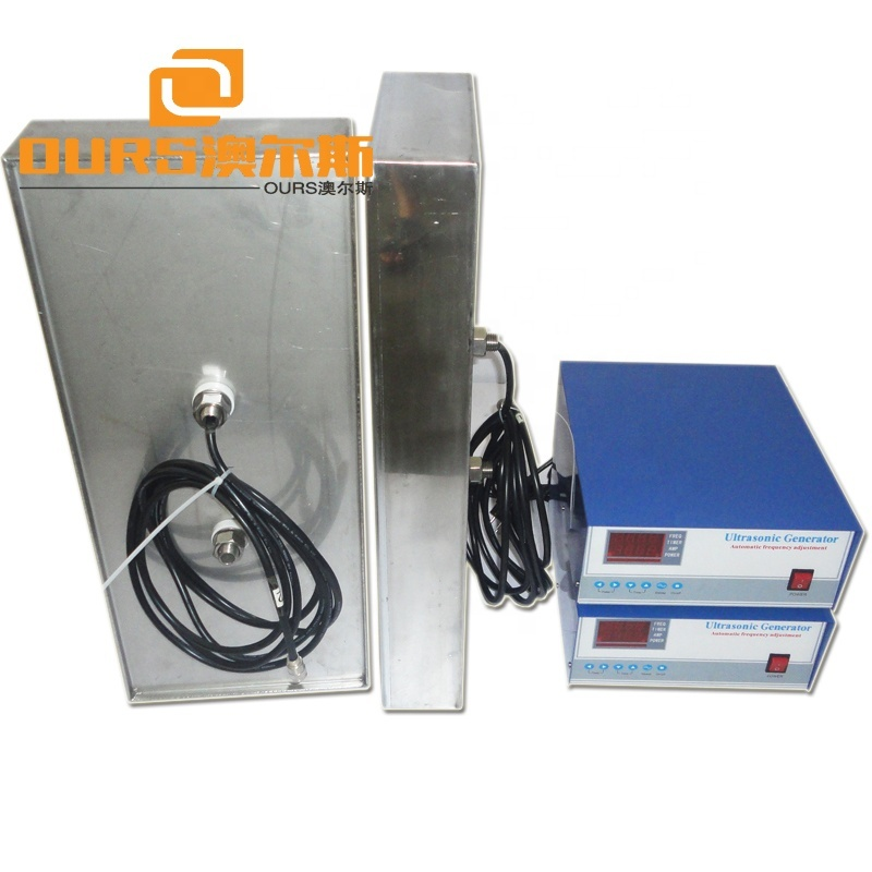 1500W Piezoelectric Transducer Stainless Steel Box Thr-Frequency 25K/40K/80K Ultrasound Underwater Vibration  Cleaning  Device