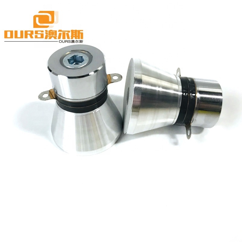 28KHz 50W/60W/100W/120W Piezoelectric Ultrasonic Transducer For Ultrasonic Submersible Cleaner Kit