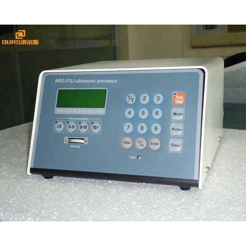 150W Ultrasonic Processor ,Ultrasonic Homogenizer /mixer /cell disruptor