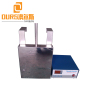 50khz high frequency Immersible Push Pull Ultrasonic Generator And Transducer