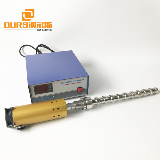 20KHz 2000W 220V Ultrasonic Biodiesel Reactor for industrial