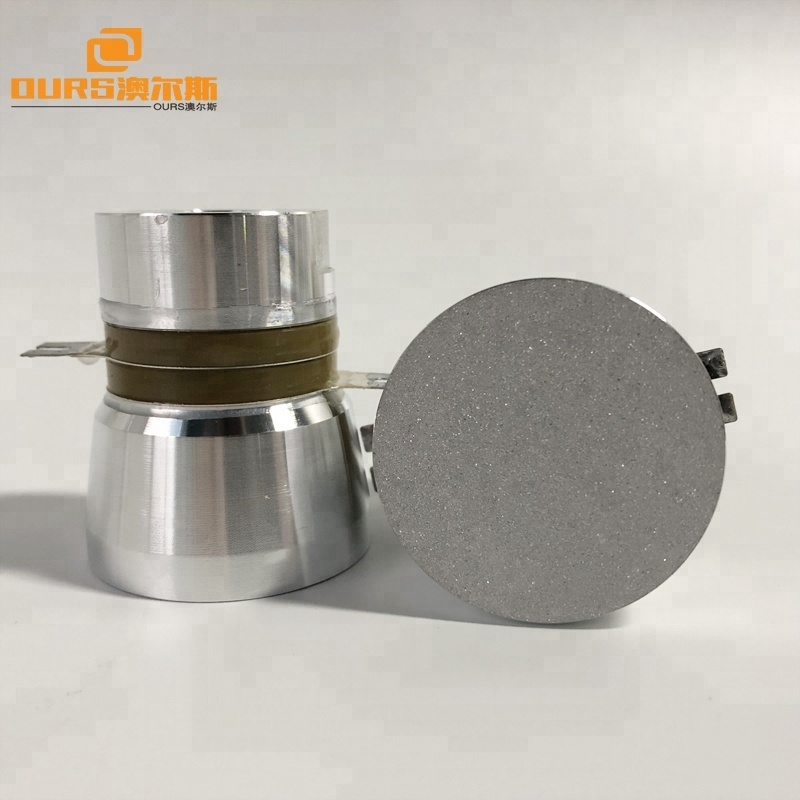 28khz ultrasonic transducer for Cleaning seafood, fruit, vegetables Remove Pesticide residues and toxic substances