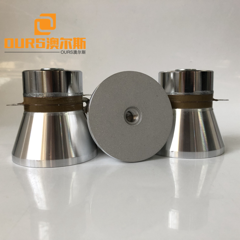 100W Low Power Ultrasonic Cleaning Transducer 28kHz Industrial piezoelectric ceramic transducer