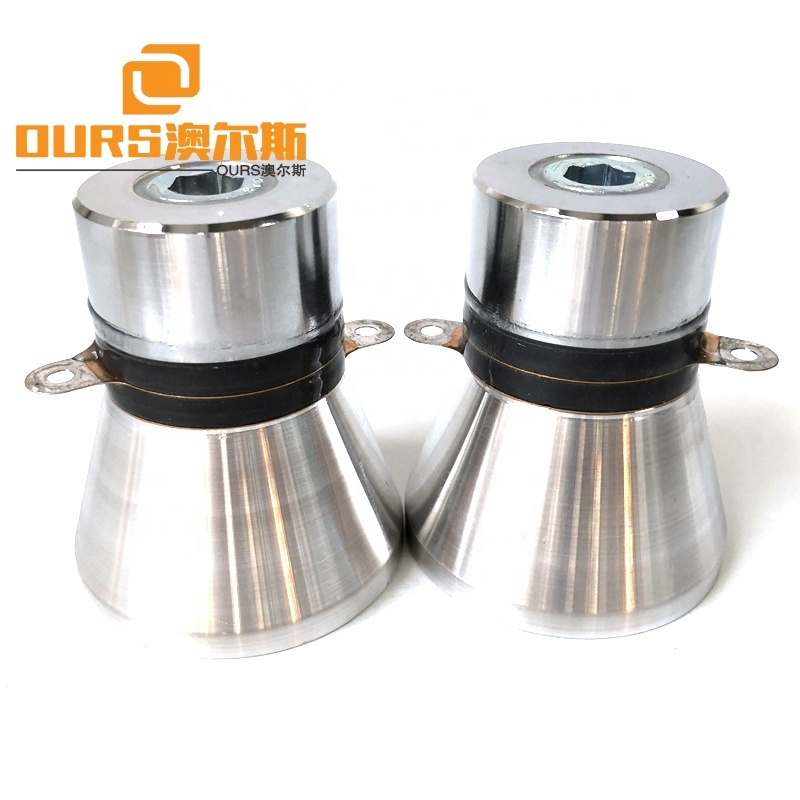 28K 60W Industrial Ultrasonic Cleaning Transducer Automotive Field Ultrasonic Cleaning Equipment Transducer Kits
