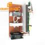 1200W 28KHZ/40KHZ Ultrasonic Circuit Board Generator For Magnetic Industry