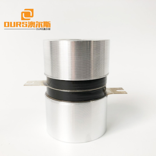 130KHz 50W High Frequency Ultrasonic Piezoceramic Transducer For Ultrasonic Cleaning Equipment