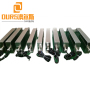 20khz/25khz/28khz/40khz 5000W Immersion Ultrasonic Cleaning System for Cleaning Spinneret