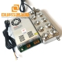 Factory Supply 12Head 1.7MHZ Ultrasonic Atomization  Board Humidifier Fogger Transducer