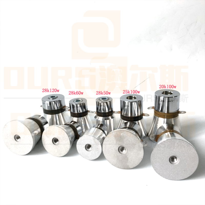 Ultrasonic Cleaning Factory Supply Ultrasonic Vibration Transducer 40K  30W/50W/60W/100W Power Optional Piezoelectric Transducer