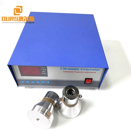 28KHZ 40KHZ Made In China Ultrasonic Generator For Driving  Automatic Vertical Type Ultrasonic Washing Machines