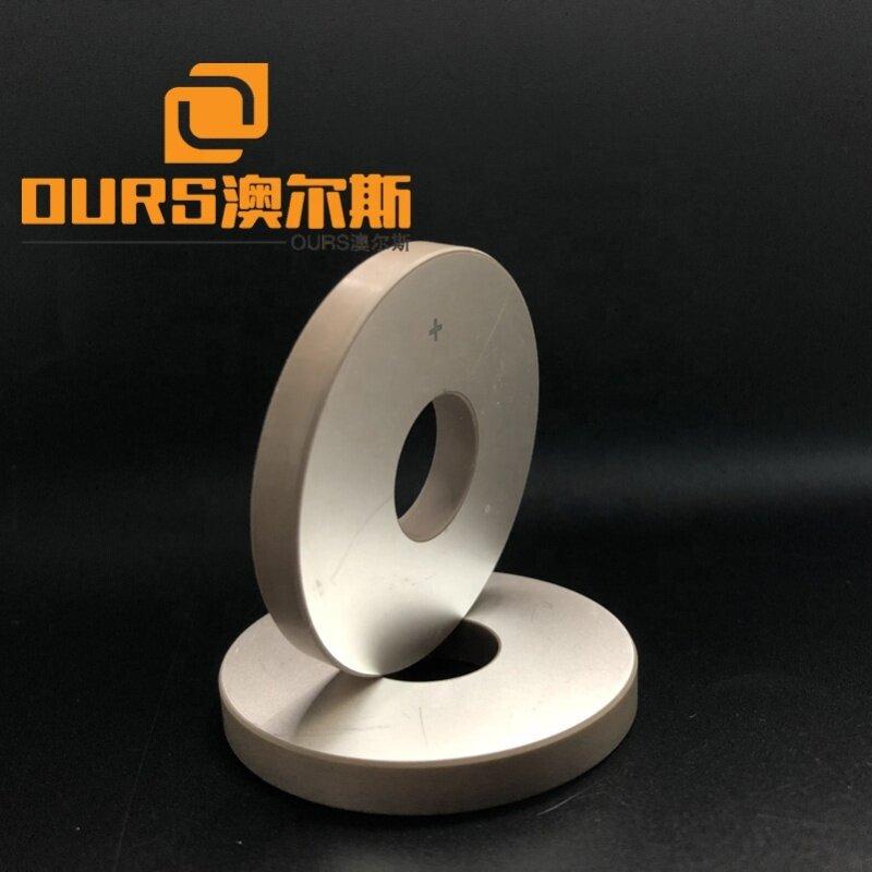 Piezoelectric Ceramic Ultrasonic Transducers Piezoelectric Vibration Transducer