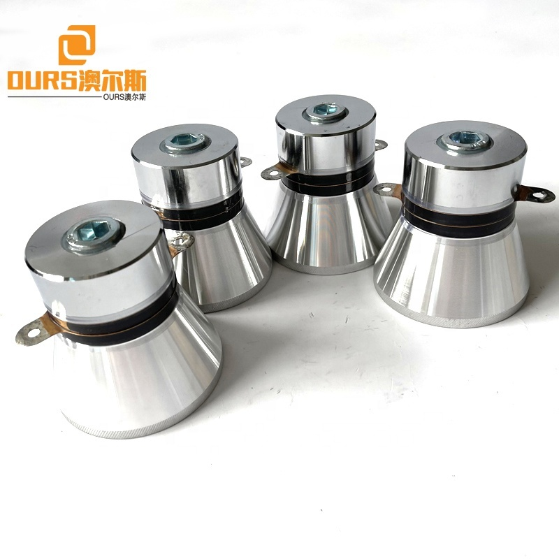 Factory Wholesale 28KHZ 100W Ultrasonic Sweep Frequency Transducer Industrial Cleaning Machine Oscillator Kits