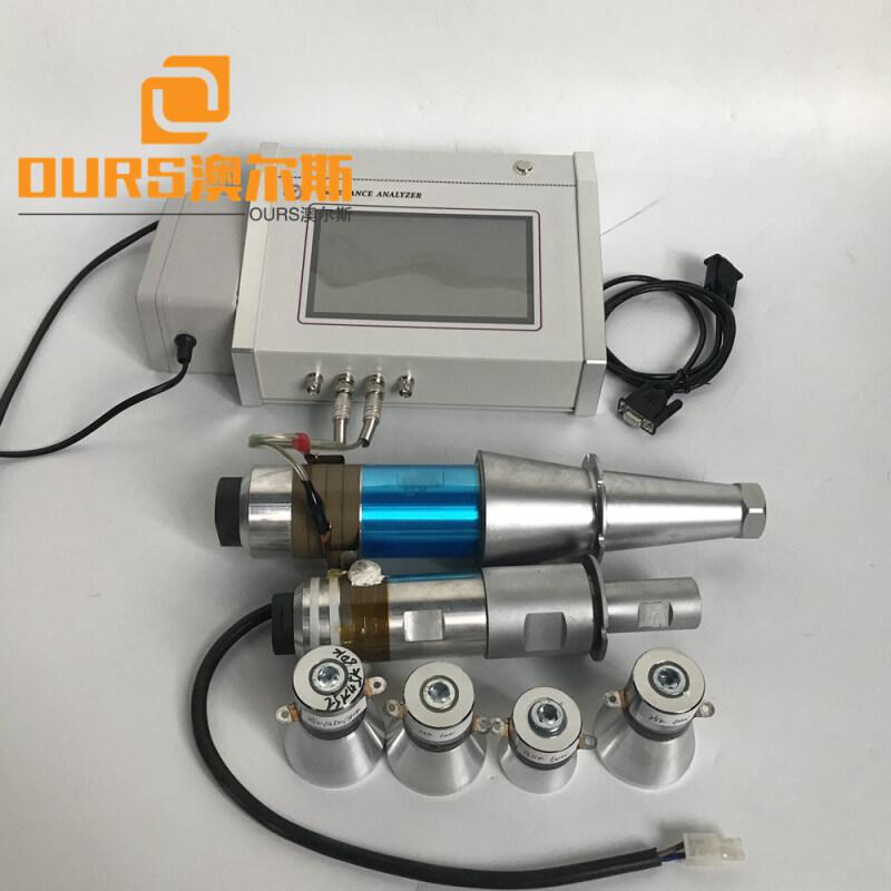factory sale ultrasonic ultrasound horn analyzer ceramic chips transducer testing analyzer machine