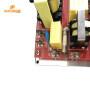 100W/28KHz Ultrasonic Generator PCB circuit board Use ultrasonic cleaner and ultrasonic cleaning equipment