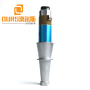 15KHZ 2600WPZT8 High Performance Piezoelectric Welding Transducer With Booster For Ultrasonic Welding Devices