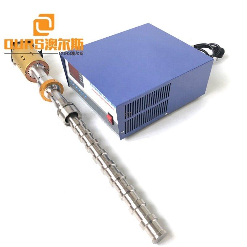 20K 1000W-2000W For Liquid Powder Homogenizer Ultrasonic Immersible Ultrasonic Cavitation Reactor Probe And Ultrasonic Power
