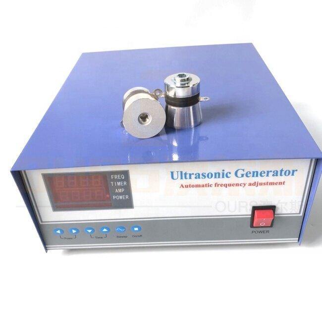 Vegetables Washer Power Driver 300W Ultrasonic Low Power Generator For Ultrasonic Transducer Washing Machine 40K