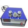 High frequency 135khz Industry Ultrasonic Tank generator system for ultrasonic washer