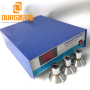 Multi Frequency 1200W Digital Ultrasonic Sound Wave Generator For Sweep Frequency Ultrasonic Cleaner