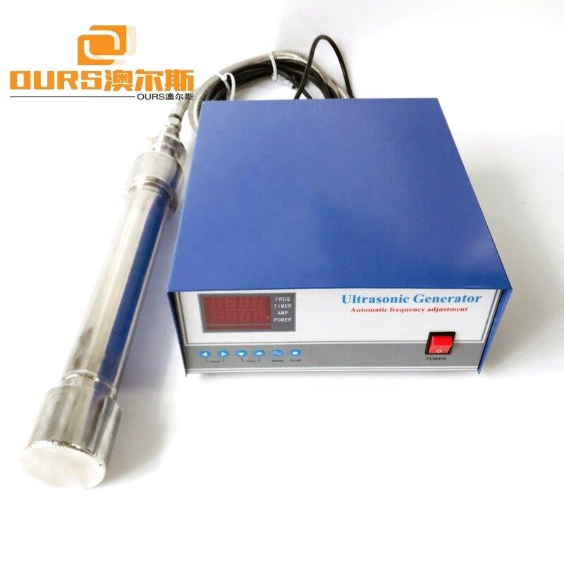 27KHz 1000W Immersion Waterproof Reactor Tubular Ultrasonic Transducer Stick For Liquid Mixing Equipment
