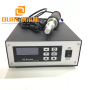 28KHZ 500W PUltrasonic Spot Welding Machine Two ABS Injection Parts Without Any Medium