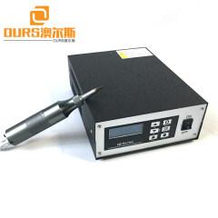 Voltage AC 220V/110V10%(50/60KHz) 28KHZ 1000W Handheld Harmonic Cutting Machine Ultrasonic Knife Cutter